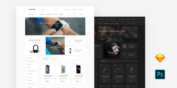 Free-Commerce-Web-Page