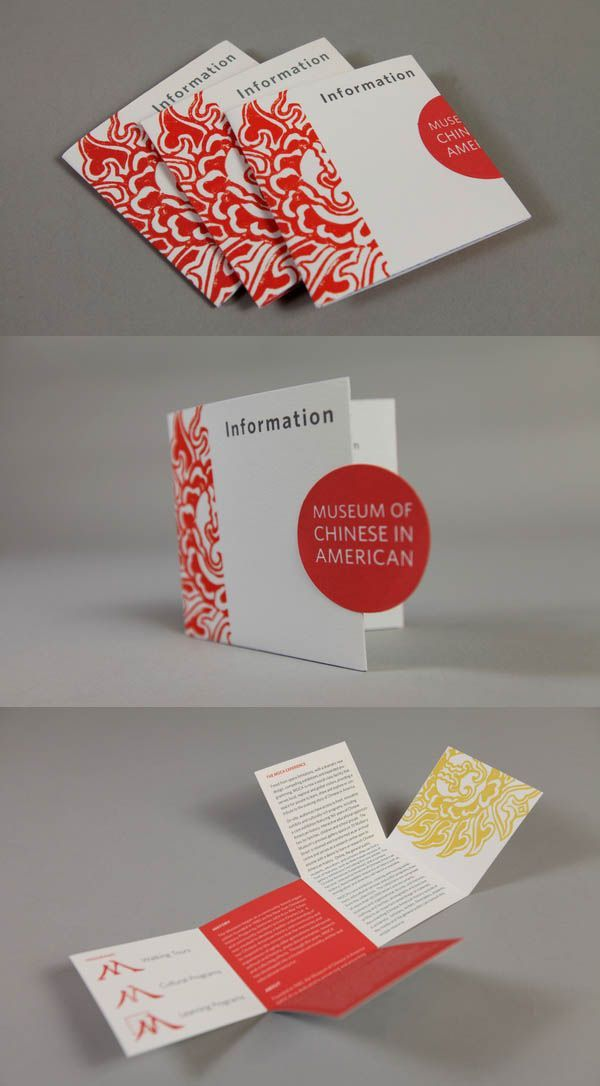 Les brochures et catalogues avec un design original for Idee design