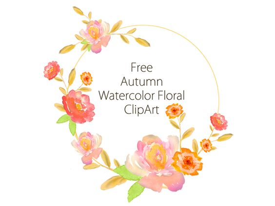 Free Autumn Watercolor Clipart