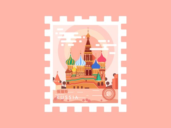Stamp Russia Saint Basil's Cathedral par Tu Hung Po